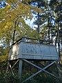 W-rannan lintutorni, Luolalanjärvi, Naantali, 14.10.2009 (2).JPG