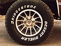 W. R. Grace Wheel OEM 1978 Blazer.jpg
