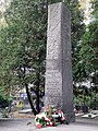 Walczyli pod sztandarami PPR zginęli na szubienicach z rąk Hitlerowców 16 X 1942 - Cmentarz Wojskowy na Powązkach (168).JPG
