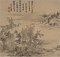 Wang Hui - Leaf from Album of Landscape - 1965.130a - Yale University Art Gallery.jpg