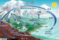 Water cycle zh.png