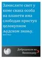 Welcome 2WP Serbian 04-16-2012.pdf