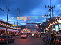 Welcome to Patong.jpg