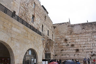 Western Wall in the rain 2010 4.jpg