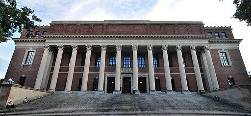 Widener library 2009