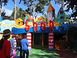Wiggly Dog Park Athens Ga