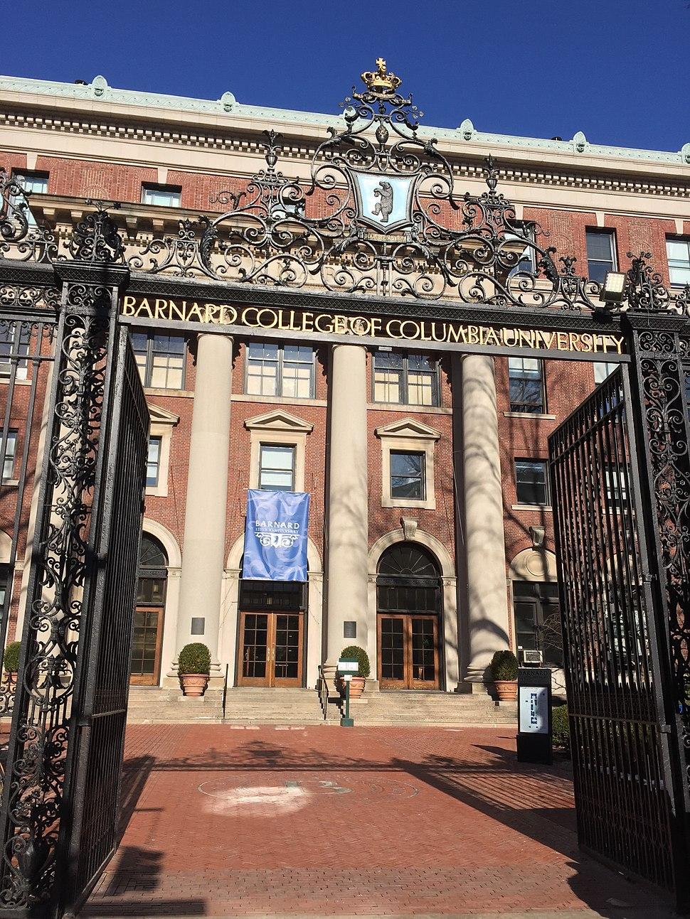 WikiDay 2015 - Barnard College Gates 1.jpg