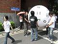 Wikimania2007 wikiball 128.jpg
