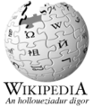Wikipedia-logo-br.png