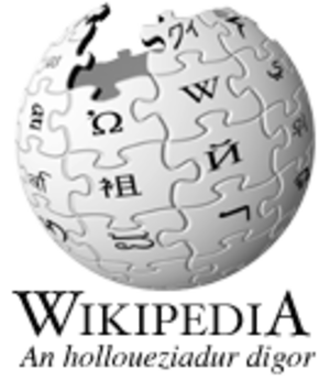 Breton Wikipedia - 2006 version logo