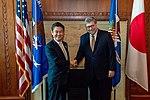 William Barr and Takashi Yamashita.jpg