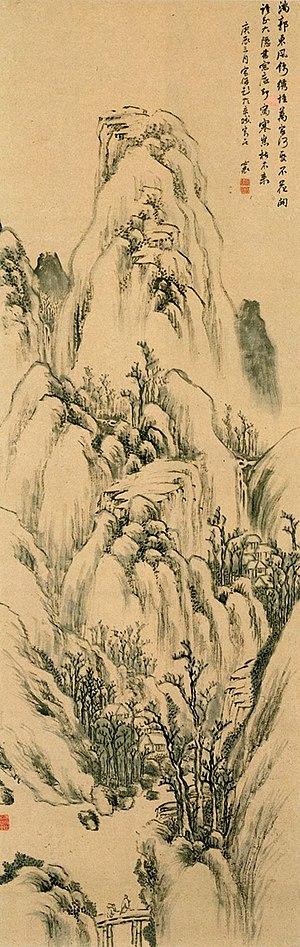 Rai San'yō - Wintry Trees