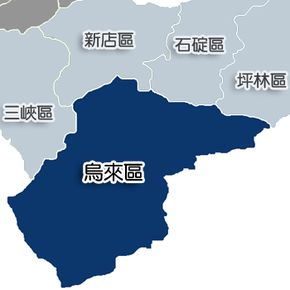 Wulai District.PNG