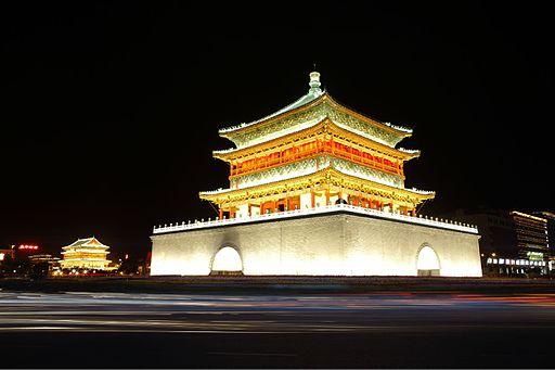 Xi'an Bell Tower 西安钟楼夜景
