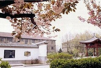 Xi'an Jiaotong University - A corner of Xingqing campus