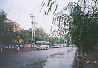 Xining - Nan Chuan Xi Lu (南川西路); street scene in Xining (2001)
