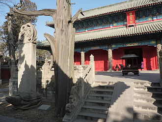 Yan Hui - Fusheng Hall, the main sanctuary of the Temple of Yan Hui in Qufu, Shandong province