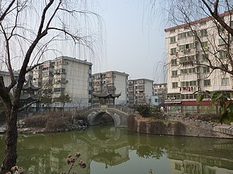 Weiyang District, Yangzhou - The Caohe Canal (foreground) and Ying'en Pavilion (center left) in the former Weiyang District