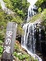 Yasunotaki 20160521.jpg