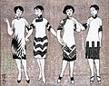 "Ye Qianyu, ""Summer Fashions."" Shanghai manhua 6 (May 26, 1928).jpg"