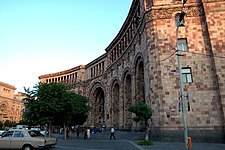 Yerevan Square of Republic.jpg