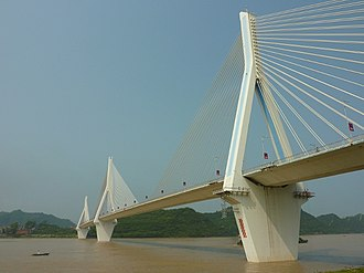 Yiling Yangtze River Bridge - Image: Yiling Bridge 2