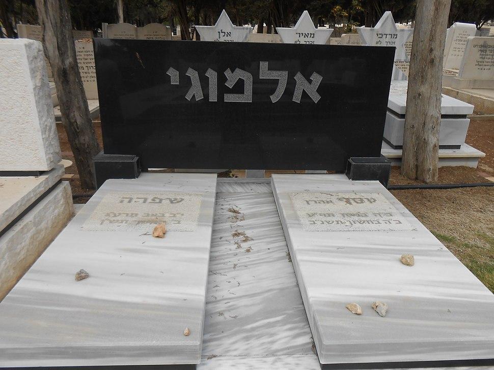 Yosef and Shifra Almogi grave