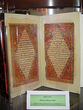 Hikayat Hang Tuah - A copy of the Hang Tuah Saga in display.