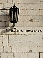 Zadar. Varios 5.jpg