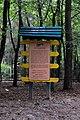 Zavydiv Ivanychivskyi Volynska-brotherly grave of 48 UPA warriors-3.jpg