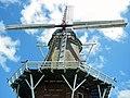 Zendenrust Dokkum - Sail closeup.jpg