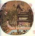 Zhao Boju Han Palace.jpg