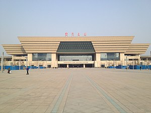 Zhengzhou East Railway Station 01.jpg