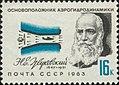 Zhukovskij marka SSSR 1963.jpg