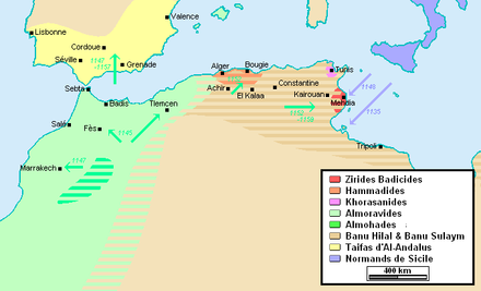Territories of Zirids and Hammadids after the invasions of Banu Hilal, of Norman incursions and the weakening of the Almoravids. Zirides et Hammadides apres les invasion hilaliennes.PNG