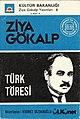 Ziya Gökalp - Türk Töresi.jpg