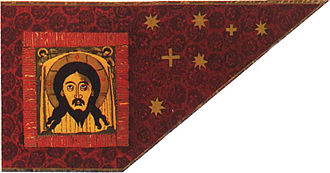 "Flag of Russia - Banner of the ""Most Gracious Savior"" under Ivan the Terrible"