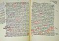 Zohar al-Zohoor fi Ma'rifat al-Sa'aat wa al-Shohoor - 1959 Arabic manuscript.jpg