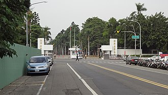 Zuoying District - Zuoying Naval Base
