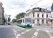 Zwickau TrainTram