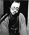 Ōmi Komaki1949.jpg