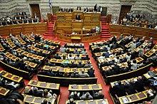 The plenary chamber.