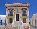 Δημαρχείο Σερίφου 9523.jpg