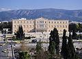 Παλαιά Ανάκτορα, Αθήνα 6388.jpg