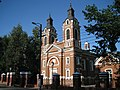 Александровский костел, 1903 год.jpg