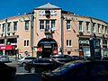 Бессарабський ринок.jpg