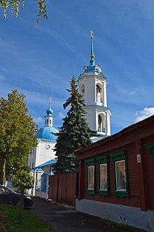 Минздрав иркутской области новости