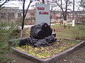 Братська могила радянських воїнів, код 2964.JPG