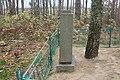 Братська могила радянських воїнів. с. Сали, на кладовищі 04.JPG