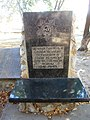 Братська могила радянських воїнів у Куп'янську 3.jpg